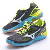 樂買網 MIZUNO 18SS 進階款 排球鞋 SUPERSONIC V1GA184002 黑x藍x黃 贈防撞護膝