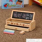 鉛筆盒 創意小學生兒童男女木制鉛筆盒 日韓國多功能文具盒筆袋學習用品 居優佳品