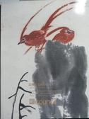 【書寶二手書T5/收藏_YBM】匡時_近現代書畫專場(二)_2013/6/6