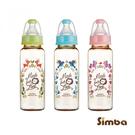 小獅王辛巴 simba 桃樂絲PPSU標準大奶瓶240ml