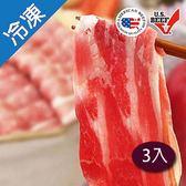 美國牛五花燒烤片(500G±5%/盒)x3盒【愛買冷凍】