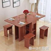 簡約折疊餐桌椅組合小戶型4人6人餐廳長方形家用圓形簡易吃飯桌子【帝一3C旗艦】IGO