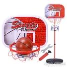 兒童籃球架可升降室內投籃框寶寶皮球男孩球類玩具2-3-5-6周歲10『新佰數位屋』