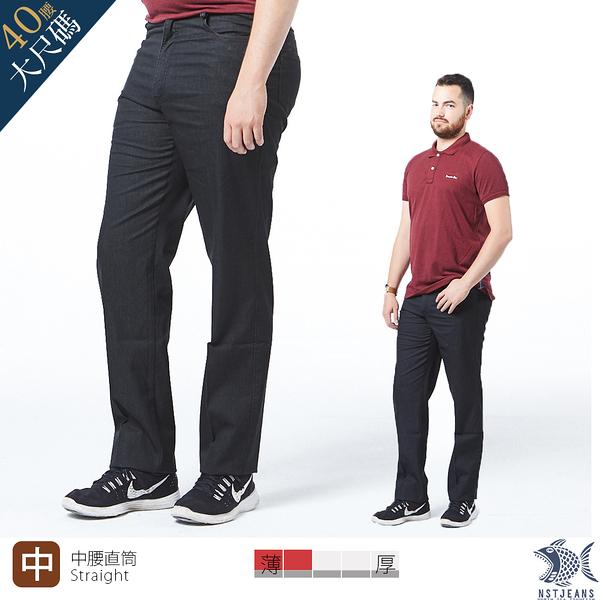 【NST Jeans】大尺碼 夏日黑單寧長褲 淺焙黑咖啡 男 涼感(中腰直筒) 390(5800) 台灣製 紳士