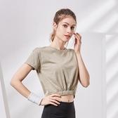 運動上衣女夏季新品短款露臍健身衣跑步瑜伽訓練服透氣速干衣短袖