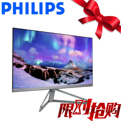 PHILIPS 32型IPS寬螢幕(325C7QJSB)
