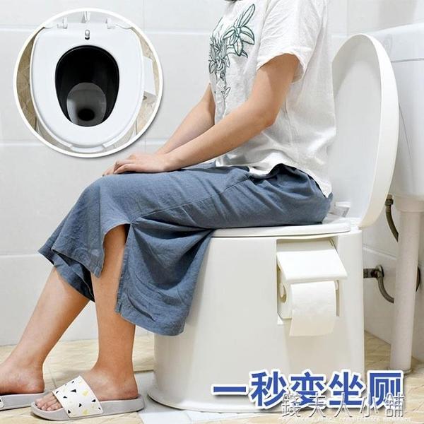 孕婦馬桶老人塑料家用坐便器成人老年人移動座便器室內防臭坐便椅 錢夫人小鋪