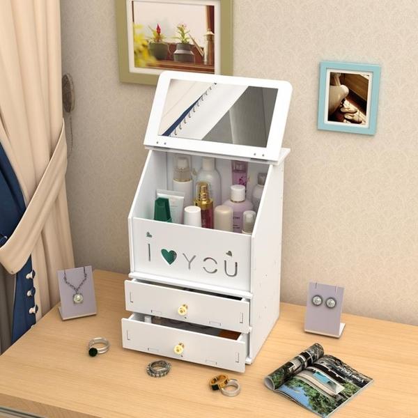 化妝品收納盒梳妝臺首飾整理架抽屜帶鏡臺面置物架【聚可愛】