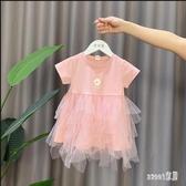 公主裙女童蓬蓬紗一歲寶寶洋裝夏公主洋氣2020新款嬰兒裙夏裝 HX5570【Sweet家居】