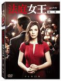 法庭女王 第1季 DVD The Good Wife Season 1 免運 (購潮8)