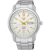 【台南 時代鐘錶 SEIKO】精工 盾牌五號 羅馬時標機械錶 SNKP15J1@7S26-04T0S 白/銀 43mm