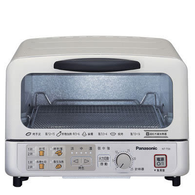 國際 Panasonic 遠紅外線電烤箱 NT-T59