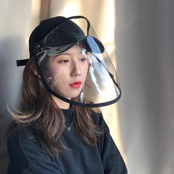 韓版新款防飛沫唾液護目面罩鴨舌帽子男女遮臉防護棒球防疫帽子 時尚芭莎