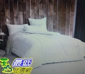 [COSCO代購] W119845 Caliphil 雙人加大天然紐西蘭羊毛冬被 - 240 x 210 公分