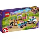 樂高積木 LEGO《 LT41441 》Friends 姊妹淘系列 - 小馬訓練場與拖車 / JOYBUS玩具百貨