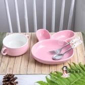 陶瓷分隔盤 日式陶瓷分格盤可愛卡通兒童餐盤套裝 早餐加深菜盤點心盤 2色