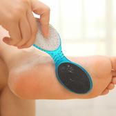 磨砂棒 腳板搓 去角質 磨腳石 足底美容 雙面搓腳板 清潔刷 修腳銼 四合一磨腳器【G012】慢思行