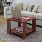 客廳桌 茶幾現代簡約咖啡桌角幾客廳小方桌子邊幾臥室陽台休閒雜誌桌50*50*42JD 智慧e家