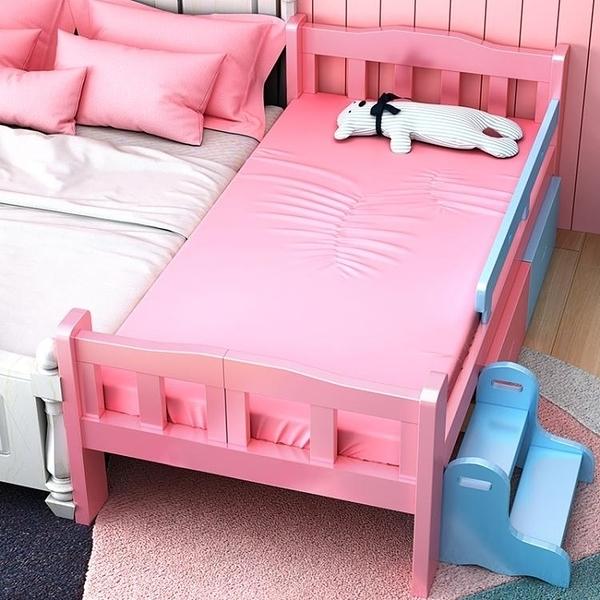 實木兒童床 男孩單人床小床拼接大床帶加寬床實木拼接床女孩公主床