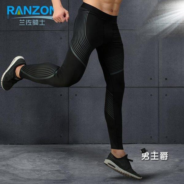 運動長版能量條健身籃球打底速干訓練跑步透氣pro彈力緊身運動壓縮長褲男(好康618)