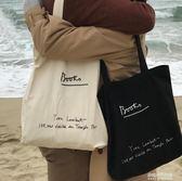 ins新版書店周邊韓風單肩帆布包搭配刺繡女孩 小金針  朵拉朵衣櫥