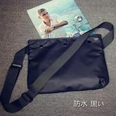 男包防水側背包休閒斜挎包學生郵差包復古潮版包iPad包