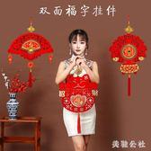 中國結掛件客廳大號福字手玄關裝飾流蘇壁掛新年過年春節裝飾用品OB2871『美鞋公社』