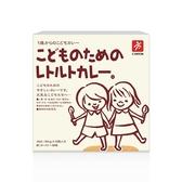 日本 CANYON 兒童咖哩調理包(淡路洋蔥)80gx2(一歲以上適用)