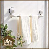 BO雜貨【YV9072】ikloo~TACO無痕吸盤系列-不鏽鋼角落可用毛巾架 浴室廚房收納 浴巾架 置物架BRF18