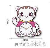 現代簡約卡通掛鐘創意兒童房裝飾個性鐘表可愛招財貓時尚靜音時鐘 aj5869『美好時光』