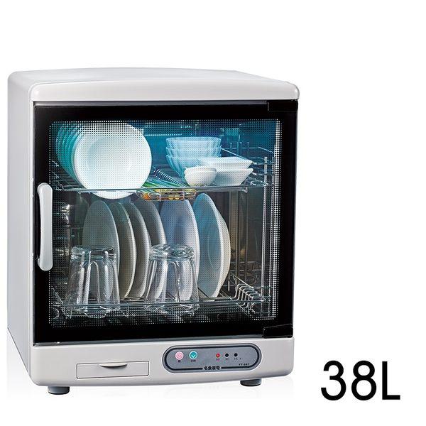 名象 二層 紫外線 烘碗機 TT-967 TT967