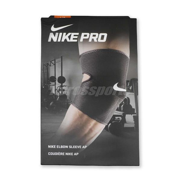 Nike 護肘套 Pro Elbow Sleeve AP 男女款 手肘護套 護具 籃球 跑步 黑 白【ACS】 NMS57-010