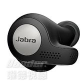 【曜德】Jabra Elite Active 65t 黑色 真無線運動 抗噪藍牙耳機 IP56防塵防水 / 送收納盒