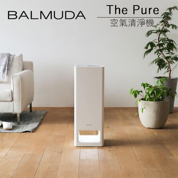 【新品上市 限時促銷】BALMUDA The Pure A01D  百慕達 空氣清淨機 白色 公司貨