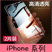 【萌萌噠】iPhone11 XR Xs Max 6s 7 8 SE2 兩片裝+四角殼 9H非滿版 高清透明鋼化膜 螢幕保護膜+殼