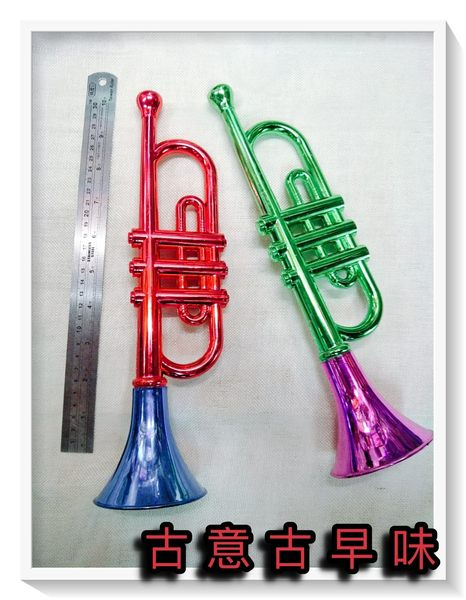 古意古早味 彩色喇叭 (一支裝/長寬34x8cm/顏色隨機出貨) 懷舊童玩 喇叭 小喇叭 話劇道具 玩具