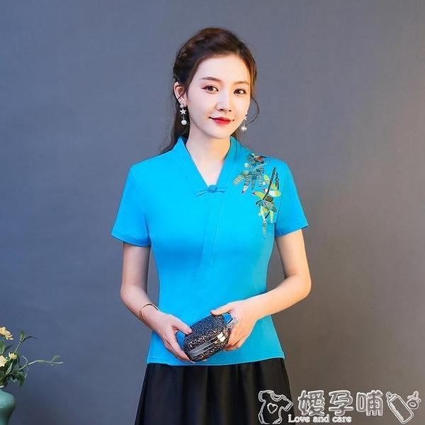 民族風上衣民族風女裝上衣2021夏季新款中國風復古盤扣V領繡花T恤打底衫 嬡孕哺 新品