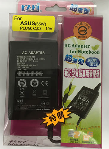 KAMI 台灣製 ASUS 筆記型電腦專用 超薄型 變壓器 65W (19V, 3.42A)