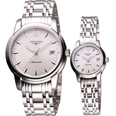 LONGINES 浪琴 Saint-Imier 機械對錶/情侶手錶 L27634726+L22634726