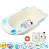 大號嬰兒洗澡盆新生兒可坐躺通用品寶寶浴盆加厚小孩幼兒童沐浴桶igo 良品鋪子