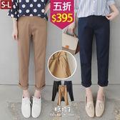 【五折價$395】糖罐子造型口袋素面後縮腰長褲→預購(S-L)【KK6122】