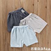 童裝男童男孩超薄純棉竹節棉短褲80-140碼小碼可開檔『快速出貨』