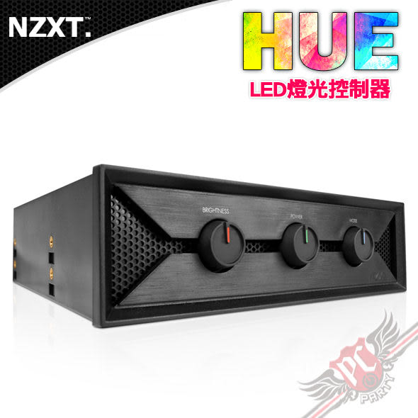 [ PC PARTY ] NZXT 恩傑 NZXT HUE LED燈光控制器 (台中、高雄)
