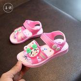 兒童涼鞋韓版女童嬰兒寶寶小孩童鞋學生防水防滑塑膠沙灘鞋子
