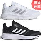 【現貨】ADIDAS GALAXY 5 女鞋 慢跑 訓練 網布 支撐 緩衝 穩定 透氣 白/黑【運動世界】FW6126 / FW6125