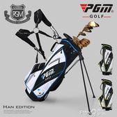 PGM新品 高爾夫球包 男女支架槍包 14插口 可裝全套球桿CY  【PINKQ】