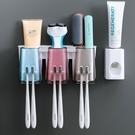 牙刷架 牙刷架置物架衛生間壁掛式刷牙杯組合套裝免打孔漱口杯掛牆式牙缸【幸福小屋】