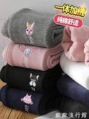 女童褲子 女童打底褲秋冬裝一體絨外穿洋氣加絨加厚寶寶兒童裝保暖褲子薄絨 歐歐