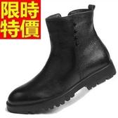 馬丁靴-英倫潮流真皮革加絨保暖中筒男靴子1色65d38【巴黎精品】