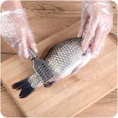 魚鱗刨 不銹鋼魚鱗刨手動去魚鱗刷廚房小工具打刮魚鱗刀去鱗器刮鱗器 曼慕衣櫃 JD